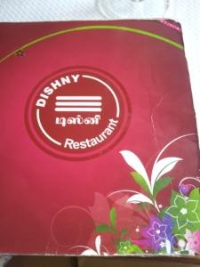 Dishny Restaurant Paris