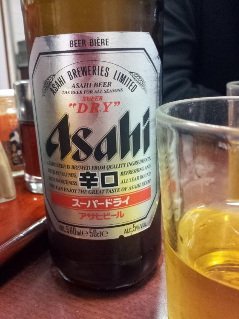 Asahi Higuma